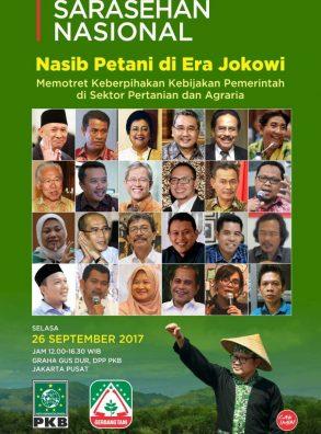 Pimpinan FPKB Dijadwalkan Akan Hadiri Sarasehan Nasional Pertanian